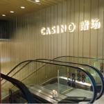 シンガポール完全個人手配一人旅記録~一日目~(2018/10/31-11/4)