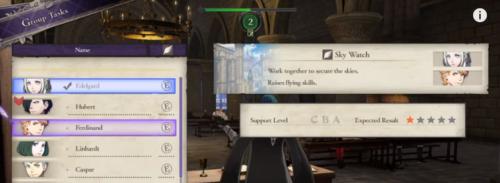 キャラクター同士の支援状況が見れる
