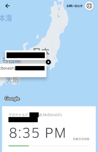 MAP上でいまどうなっているか確認できる