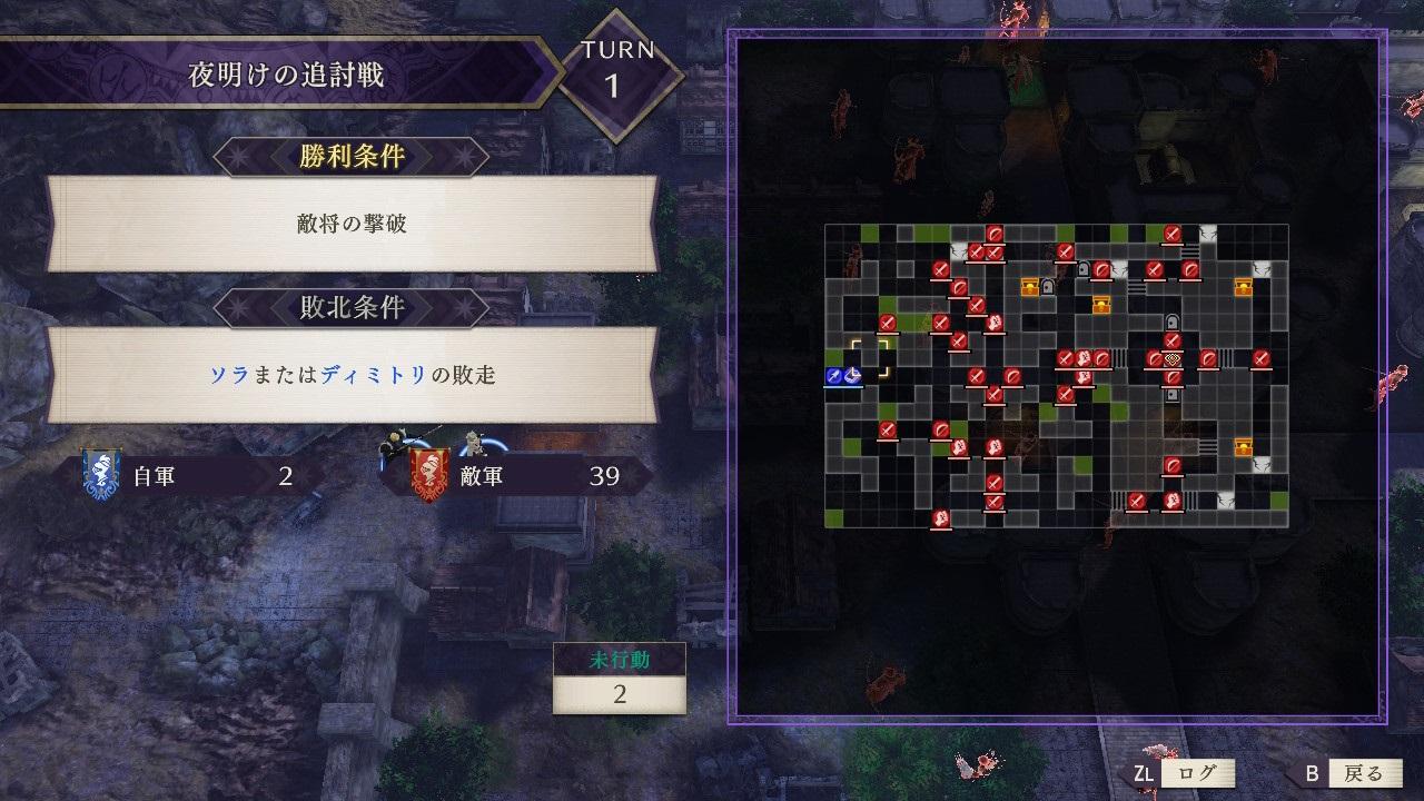 合流MAP