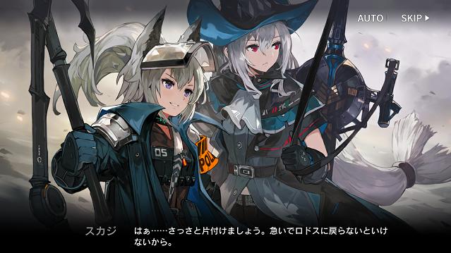【明日箱舟】アークナイツのイベント「騎兵と狩人」クリア感想【アクナイ】