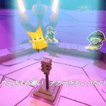【ペーパーマリオ】オリガミキングプレイ日記③黄色テープ