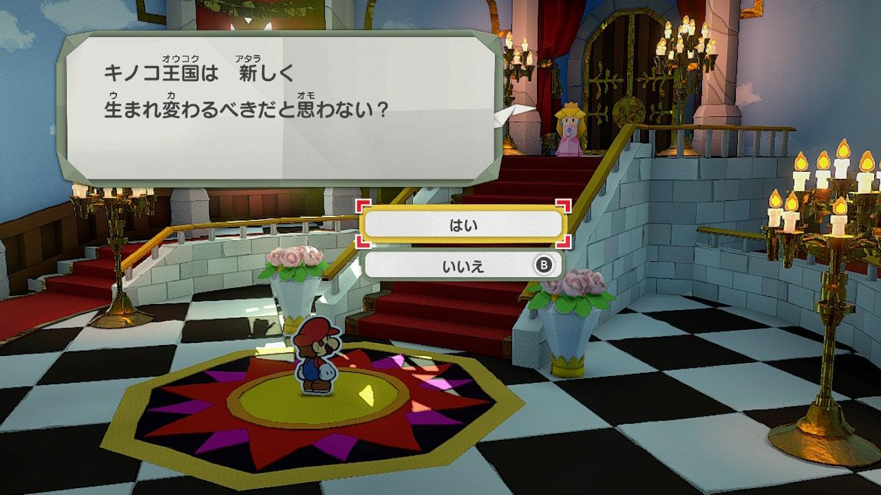 明らかにやばいピーチ姫