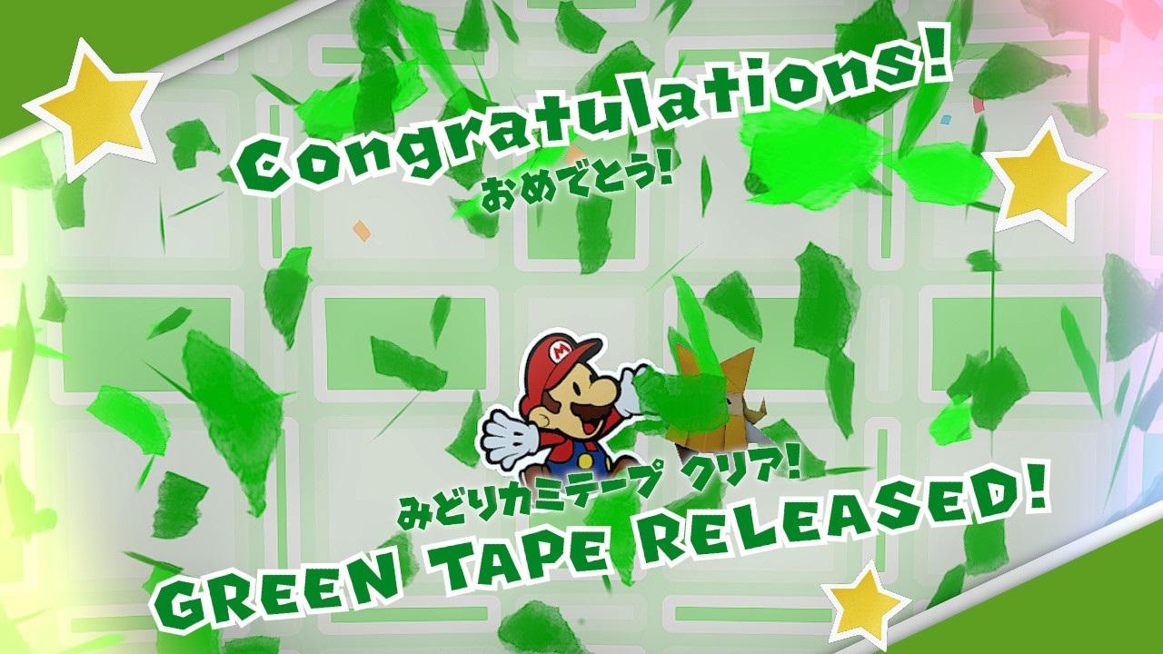 緑テープクリア